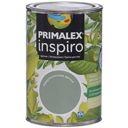 Краска Primalex Inspiro 1 л Американская мечта