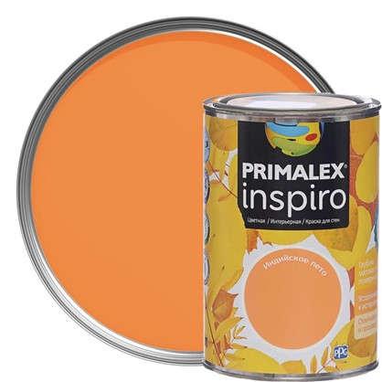 Краска Primalex Inspiro 1 л Индийское лето