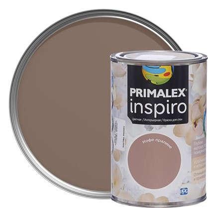 Краска Primalex Inspiro 1 л Кофе пралине