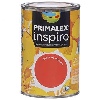 Купить Краска Primalex Inspiro 1 л Красные Помпеи дешевле