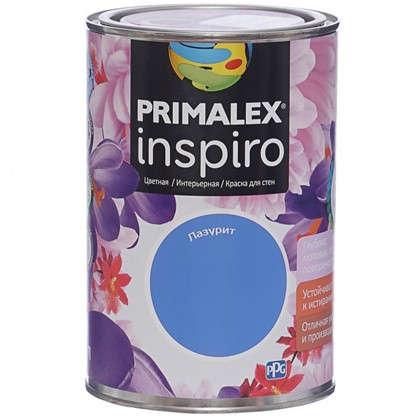 Краска Primalex Inspiro 1 л Лазурит