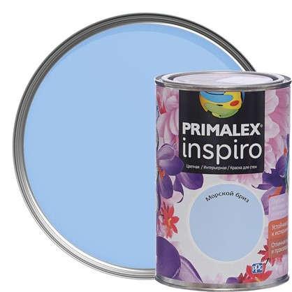 Краска Primalex Inspiro 1 л Морской бриз