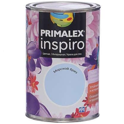 Купить Краска Primalex Inspiro 1 л Морской бриз дешевле