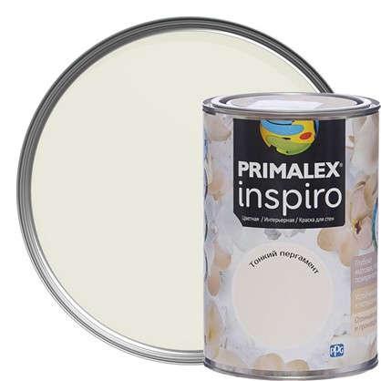 Краска Primalex Inspiro 1 л Пергамент
