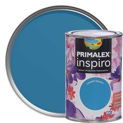 Краска Primalex Inspiro 1 л Синий бархат