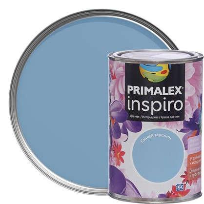 Купить Краска Primalex Inspiro 1 л Синий муслин дешевле
