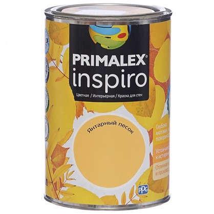 Купить Краска Primalex Inspiro 1 л Янтарный песок дешевле
