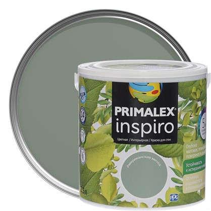 Краска Primalex Inspiro 25 л Американская мечта