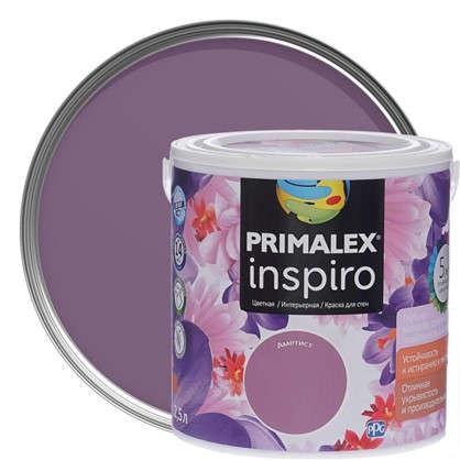 Краска Primalex Inspiro 25 л Аметист