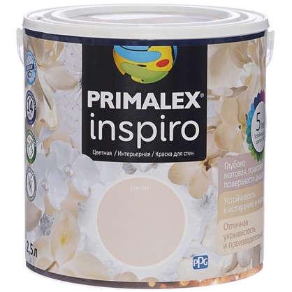 Краска Primalex Inspiro 25 л Безе