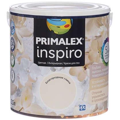 Краска Primalex Inspiro 25 л Благородная глина