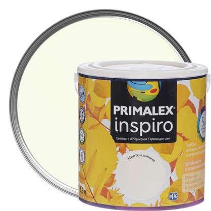 Купить Краска Primalex Inspiro 25 л Цветок вишни дешевле