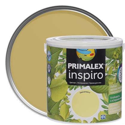 Краска Primalex Inspiro 25 л Эвкалипт