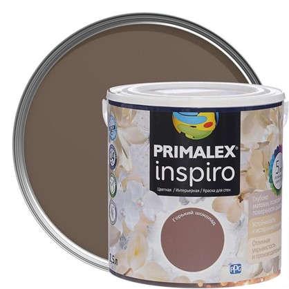 Купить Краска Primalex Inspiro 25 л Горький шоколад дешевле