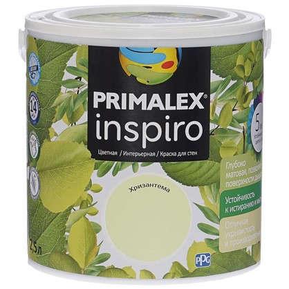 Краска Primalex Inspiro 25 л Хризантема