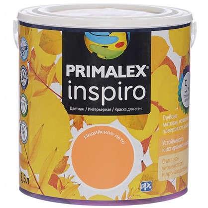 Краска Primalex Inspiro 25 л Индийское лето