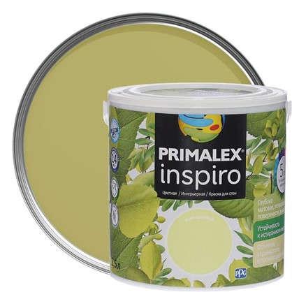 Краска Primalex Inspiro 25 л Канарейка