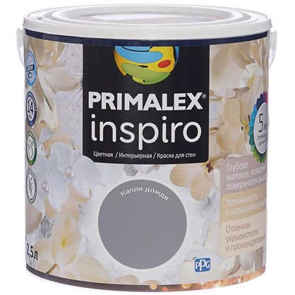 Краска Primalex Inspiro 25 л Капли дождя