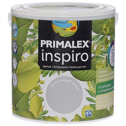 Краска Primalex Inspiro 25 л Классический беж