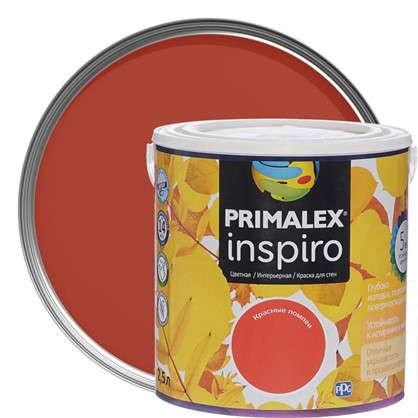Краска Primalex Inspiro 25 л Красные Помпеи