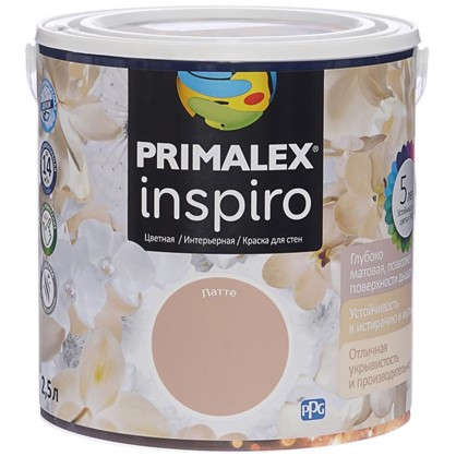 Краска Primalex Inspiro 25 л Латте