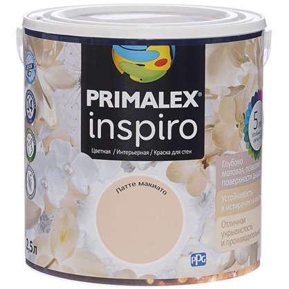 Краска Primalex Inspiro 25 л Латте макиато