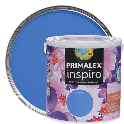 Краска Primalex Inspiro 25 л Лазурит