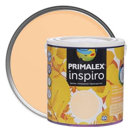 Купить Краска Primalex Inspiro 25 л Лосось дешевле