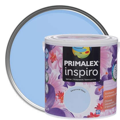 Краска Primalex Inspiro 25 л Морской бриз