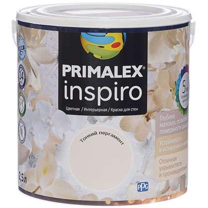 Краска Primalex Inspiro 25 л Пергамент