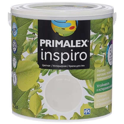 Купить Краска Primalex Inspiro 25 л Платина дешевле