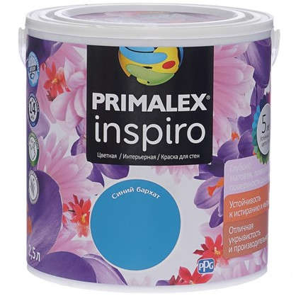 Краска Primalex Inspiro 25 л Синий бархат