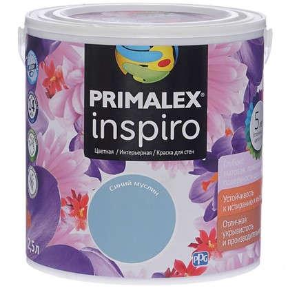 Краска Primalex Inspiro 25 л Синий муслин
