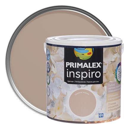 Краска Primalex Inspiro 25 л Теплое какао