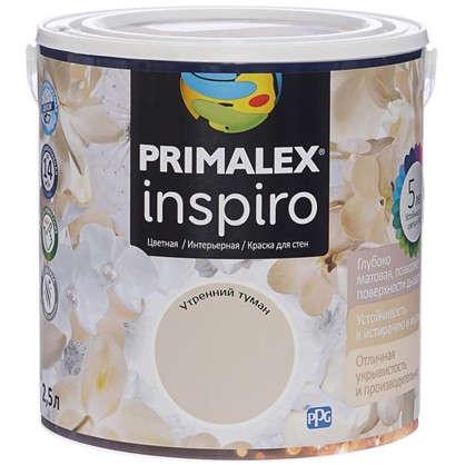 Краска Primalex Inspiro 25 л Утренний туман