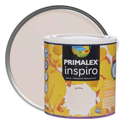 Купить Краска Primalex Inspiro 25 л Ваниль