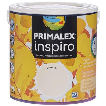 Заказать Краска Primalex Inspiro 25 л Ваниль дешевле