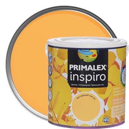 Краска Primalex Inspiro 25 л Янтарный песок