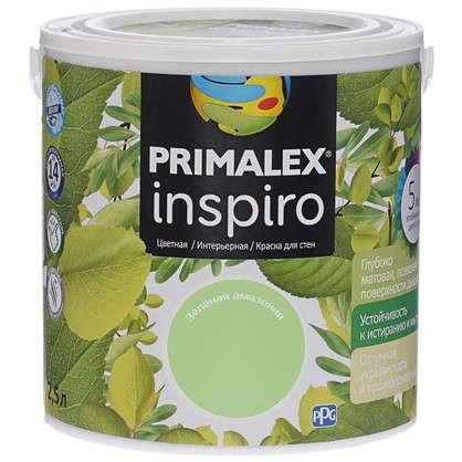 Краска Primalex Inspiro 25 л Зеленая Амазония