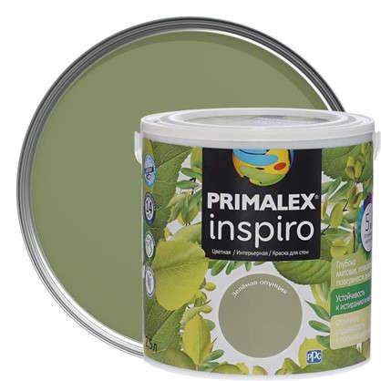 Краска Primalex Inspiro 25 л Зеленая опунция
