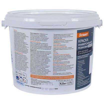 Краска резиновая Оптимист F310 4.5 кг цвет белый