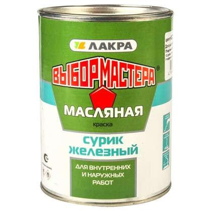 Купить Краска Выбор Мастера сурик железный 1 кг дешевле