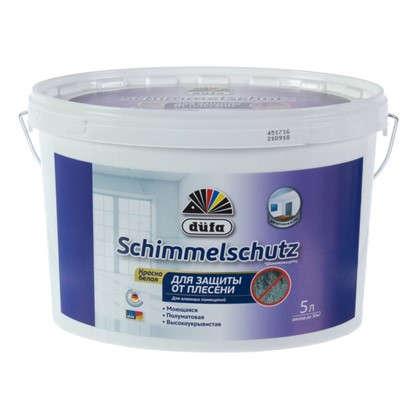 Купить Краска водно-дисперсионная Dufa Schimmelschutzfarbe 5 л дешевле