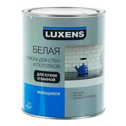 Краска водно-дисперсионная Luxens цвет белый 1 л база 1