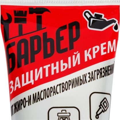 Крем защитный для кожи Барьер гидрофильный100 мл