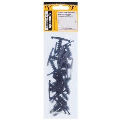 Крепеж для чернового монтажа провода T-образный 25 шт.