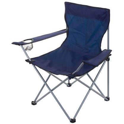 Купить Кресло садовое 845x810x530 мм с подстаканником складное цвет синий дешевле