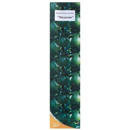Купить Крыжовник зеленый Малахит (пакет) дешевле