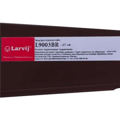 Кронштейн прямой двухрядный 27 см нагрузка до 60 кг цвет коричневый