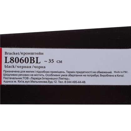 Купить Кронштейн прямой однорядный 35 см нагрузка до 55 кг цвет черный дешевле